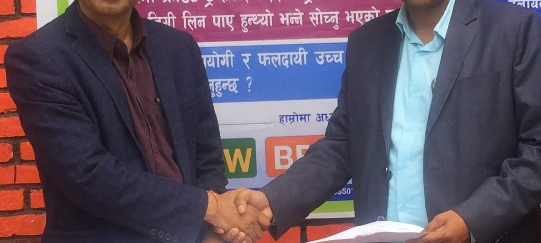 NIMS inks agreement with two colleges